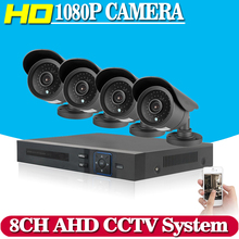 HD 2MP Video Surveillance CCTV System 8CH HD 1080P HD AHD DVR Kit 4*1080P Outdoor Security Camera System 1TB