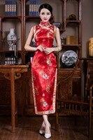 Chinese Traditional Dress Women's Satin Long Cheongsam Size: S 2XL