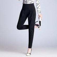 Foxmertor, повседневные женские штаны-шаровары с высокой эластичной талией, весна-лето, модные женские черные брюки для офиса