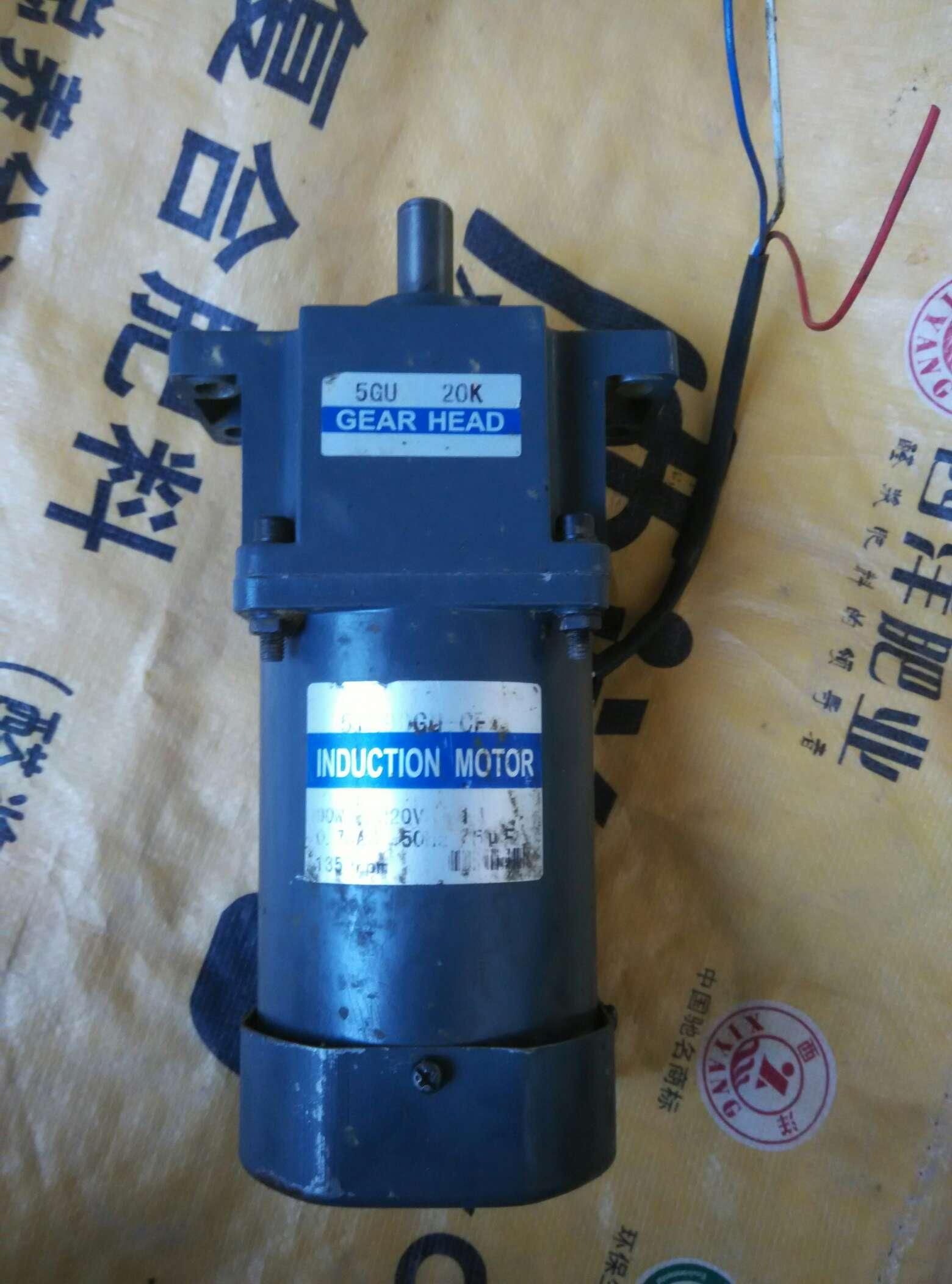 Gear motor 90W 220V AC geared motor / constant speed motor / 90 watts 20 speed цена