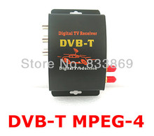HD dual antenna 2 Video output mobile digital tv tuner receiver DVB-T mpeg-4 car dvb-t for Car DVD Monitor