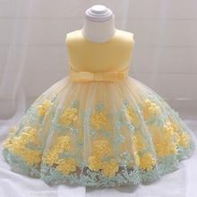 Girls Baby Dress Princess Dress Girl Ball Gown Big Swing Flower Dress Performance Clothing Flower Girl Dresses For weddings цена и фото