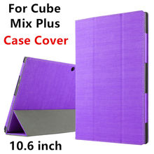 Case For Cube Mix Plus Protective Smart cover PU Leather Tablet PC For Cube MIX PLUS Protector Sleeve 10.6 inch Cases Covers