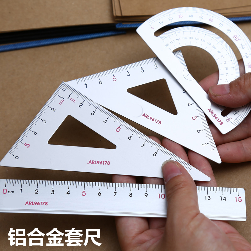 1 Set =4 Piece Students Drawing School Supplies Set Square Triangle Ruler Aluminum Alloy Protractor/four Sets