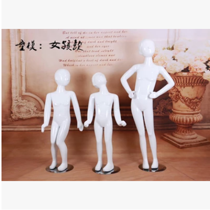 fashionable different style child mannequin full body child manikin