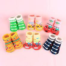 Нескользящие Детские носки хлопковые для мальчиков и девочек