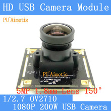 PU`Aimetis 30fps  2MP Surveillance camera 1080P MJPEG  High Speed OV2710 Mini CCTV Android Linux UVC Webcam USB Camera Module