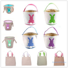 Счастливой Пасхи мешковины заячьи уши сумки дети подарок Пасхальная корзина 19 цветов вечерние партия украшения кролик забота сумки яйцо