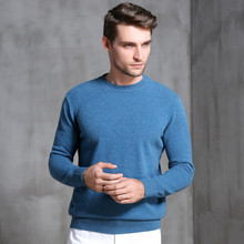 LHZSYY Autumn Winter New Men's  Cashmere sweater Casual Round Neck High-grade Knitted Pullover Solid color Wild Warm Sweater