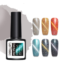 LEMOOC 8ml 3D Magnetic Effect Cat Eye Gel Nai Polish Holographic Laser Soak Off Nail Art Gel Varnish Manicure 6 Colors Available