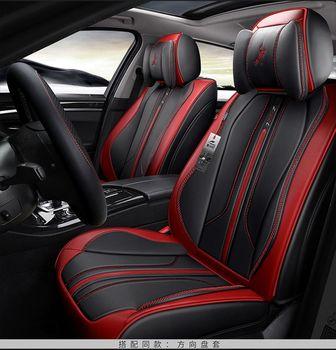 TO YOUR TASTE auto accessories universal luxury leather CAR SEAT cushion set for HONDA Jazz FIT crosstour EVERUS CRIDER VEZEL