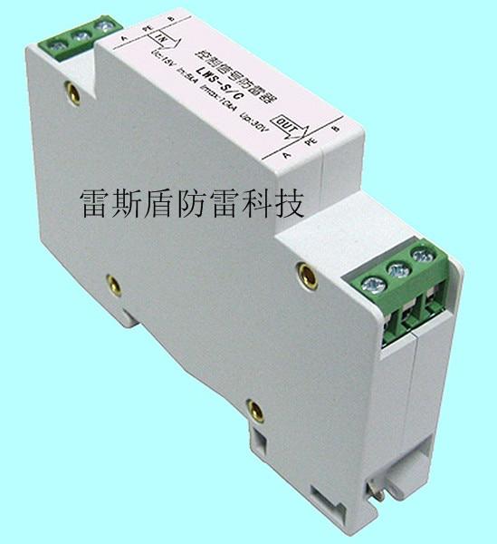 цена на RS485 Signal Lightning Protector 5V12V24V Arrester PLC Control Cabinet Lightning Protection 4-20MA Analog Lightning Arrester