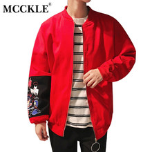 MCCKLE New Hong Trend Youth Style 2018 Men Casual Solid Color Letters Wild Loose Color Printing Baseball Uniform Jacket(China)