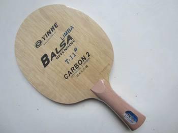 Оригинальная портативная ракетка для настольного тенниса Galaxy Yinhe, Очень легкая, быстрая атака, ракетка для настольного тенниса с петлей, Спо...
