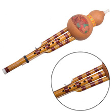 Chinese Hulusi Gourd Cucurbit Flute Yunnan Ethnic Instrument With Case