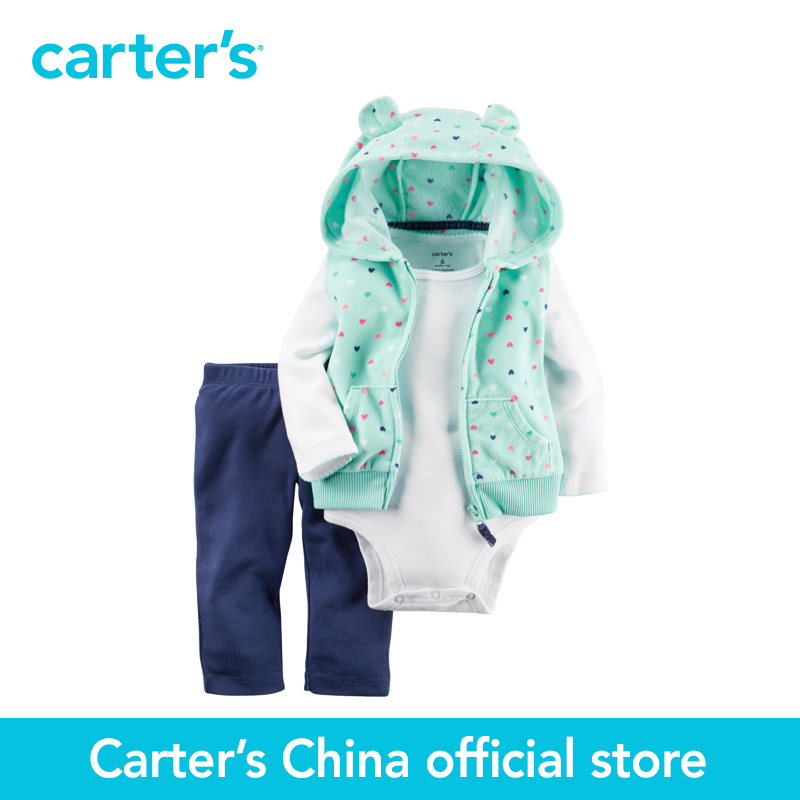 Carter s 3 pcs baby children kids Fleece Vest Set 121G791 sold by Carter s China