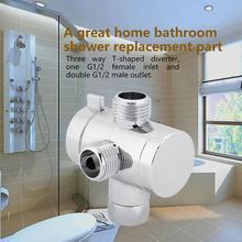 Душевой клапан 3-Way ABS переключатель для душа клапан Соединительный адаптер регулируемые универсальные компоненты для душа переключающий клапан
