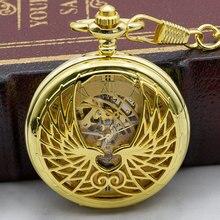 Colgante mecánico automático dorado, elegante collar Steampunk, cuerda manual, reloj de bolsillo de esqueleto Vintage PJX1326