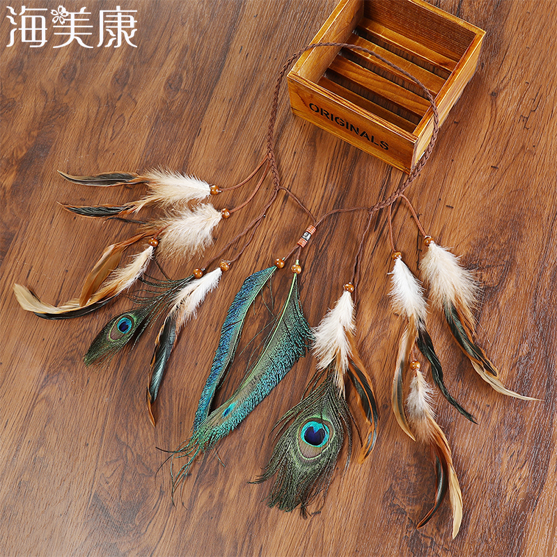 Haimeikang Peacock Feather Hair Band Short Indian Style Gypsy Bohemian for Photo Props Beach Party Performance Hair Accessories