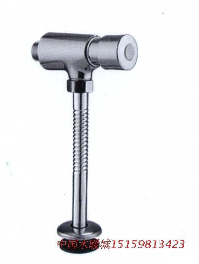 Urinal Flush Valve Urgent Urinal Flush Valve Concealed Hand-style Urinal Delay Flush Dark