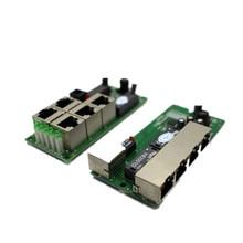 عالية الجودة البسيطة رخيصة الثمن 5 ميناء وحدة تبديل مانوفاتورير الشركة لوحة دارات مطبوعة 5 منافذ إيثرنت شبكة مفاتيح وحدة