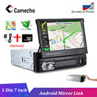 Camecho Car Radios 1...