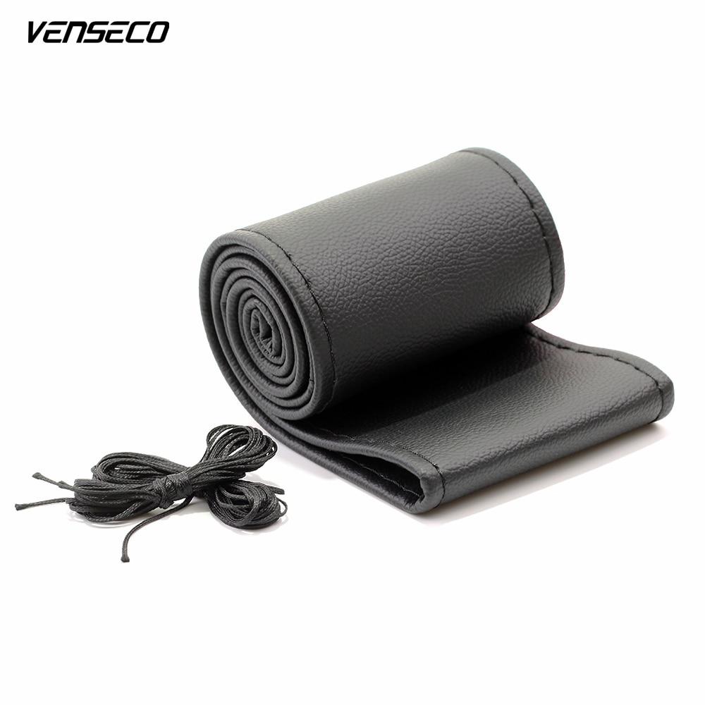 Чехол для руля VENSECO, диаметром 42 см, 45 см, 47 см, 49 см