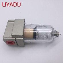 AF2000-02 источник процессор медь воздушный насос с фильтром фильтр масла и воды сепаратор пневматические компоненты воздушный компрессор