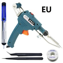 EU/US 60W Hand-held Internal Heating Torch Send Tin Gun Soldering Soldering Iron Automatically Station Welding Repair Tool