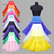 Woman Vintage Black Wedding Bridal Petticoat Crinoline Short Tulle Skirt Rockabilly Tutu Underskirt Accessories Jupon