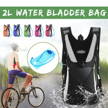 2L Outdoor Portable Water Bladder Bag Hydration Backpack Spo