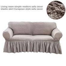 Living room simple modern sofa cover universal sleeve elastic skirt set European style
