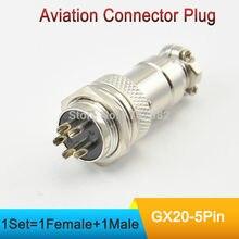 Бесплатная доставка, 1 пара, стандартная штепсельная вилка GX20 5P диаметром 20 мм, проводной панельный круглый разъем, авиационный разъем