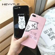 Heyytle Funny Cat Lovers Phone Case For Apple iPhone 8 7 6S 6 Plus Middle Finger Cute TPU Back Cover Cases With Lanyard Hole(China)