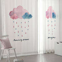 Cloud Modern Children Shading Curtain white tulle short tulle on the windows room curtains Girl Bedroom Blackout Curtain