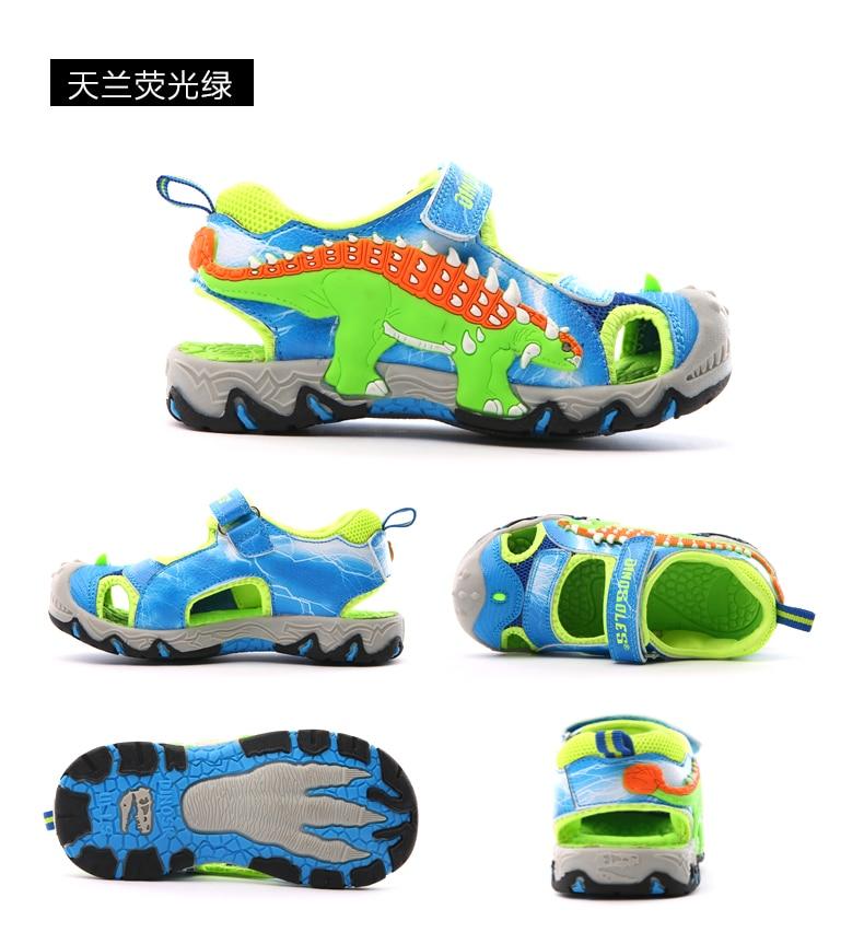 Fashion Led Kids Boys 7