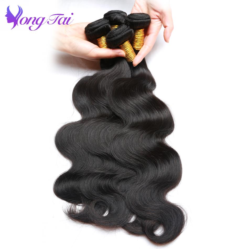 Yuyongtai Indian Non Remy Hair Body Wave With Closure 100% Human Hair Weave Natural Black 4 Bundles With Lace Closure Be Dyed