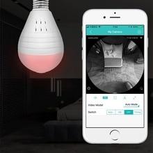 Bulb Lamp Wireless IP Camera Wifi 960P Panoramic