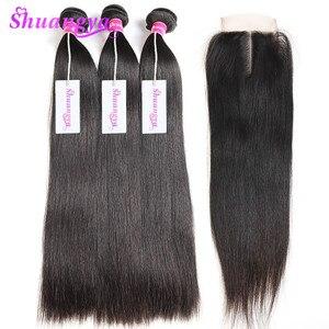 Волнистые прямые волосы, пучки с закрыванием, 3/4 пучка натуральных волос