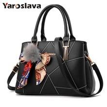 2018 высокое качество Для женщин кожаные сумки известных брендов Для женщин Сумочка Кошелек Сумки через плечо сумка на плечо сумки чехол ll490