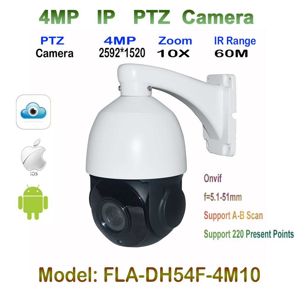 4MP 4 inch Mini Size Network Onvif IP PTZ speed dome 10X optical zoom ptz ip camera 60m IR H.265/H.264 Dual Stream 1080p 5 inch 10x optical zooming lens mini ptz ip camera