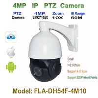4MP 4 inch Mini Size Network Onvif IP PTZ speed dome 10X optical zoom ptz ip camera 60m IR H.265/H.264 Dual Stream