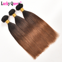 Ombre Brazilian Straight Human Hair Weave Bundles 3 Bundles Deal Ombre Hair Bundles Non Remy Hair Extensions Lucky Queen Hair