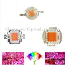 Hontiey High power LED Growth light Full Spectrum 380Nm-840Nm 1W 3W 5W 10W 20W 30W 50W 100W Integrated matrix Palnt Growing lamp