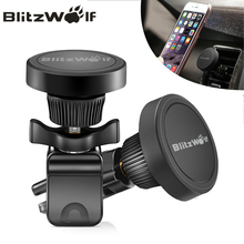 BlitzWolf Magnetic Phone Holder Car Air vent Universal Mobile Phone Mount Holder 360 Degree Rotate Stand Phone Bracket Car