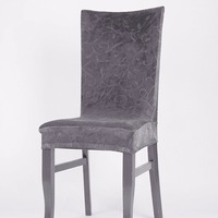 Chair Cover European Classical Villus Conjoined Elastic Chair Cover Warm Embossing Seat Covering Gray,Black,Blue,Coffee,Wine,Red