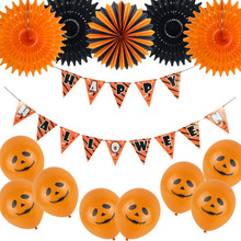 19pcs Black and Orange Halloween Party Decorations Set Happy Pennant Flags Banner Balloons Tissue Paper Fans DIY Kids
