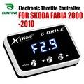 Автомобильный электронный контроллер дроссельной заслонки гоночный ускоритель мощный усилитель для SKODA FABIA 2000-2010 все запчасти для настройк...
