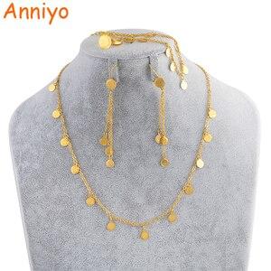 Anniyo Small Coin Set Jewelry