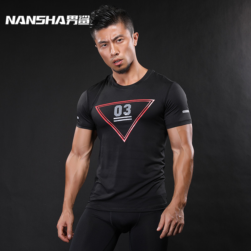 NANSHA Brand New Compression Shirt Kortärmad T-shirt Gym Fitness - Herrkläder